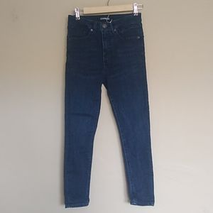 Express Stretch Perfect Lift Jeans NWOT